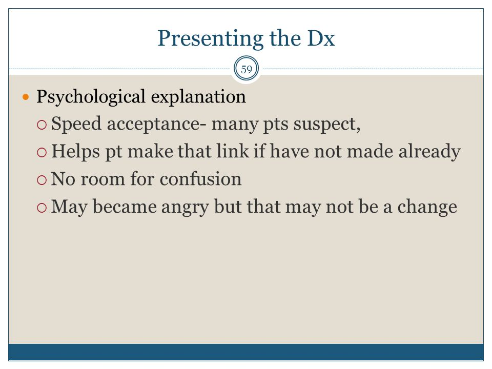 Presenting the Dx Speed acceptance- many pts suspect,