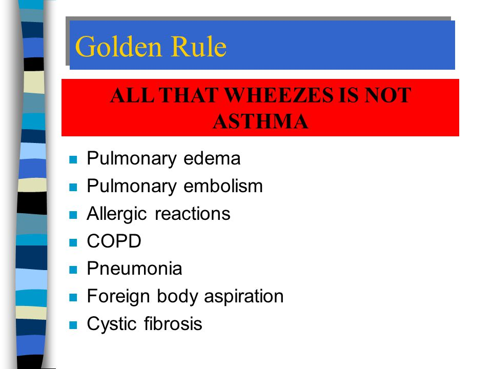 ALL THAT WHEEZES IS NOT ASTHMA