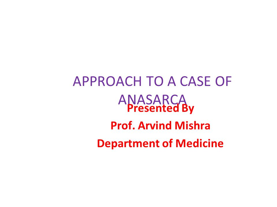 APPROACH TO A CASE OF ANASARCA