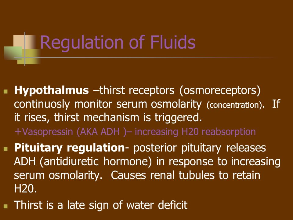 Regulation of Fluids