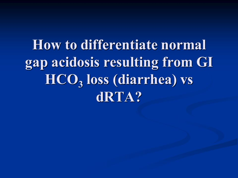 How to differentiate normal gap acidosis resulting from GI HCO3 loss (diarrhea) vs dRTA