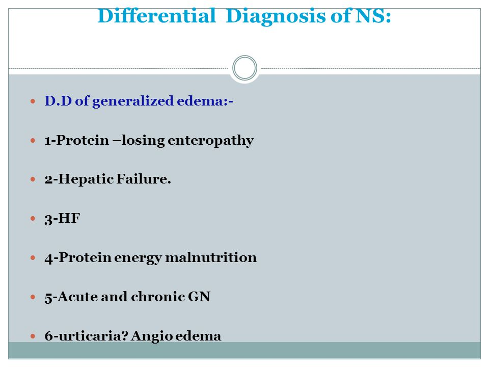 Differential Diagnosis of NS: