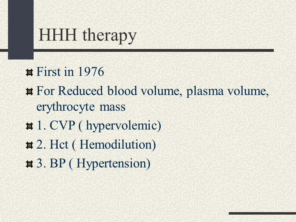 HHH therapy First in 1976. For Reduced blood volume, plasma volume, erythrocyte mass. 1. CVP ( hypervolemic)