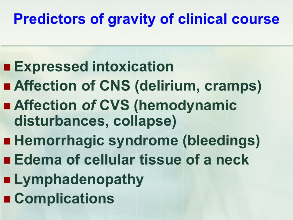Predictors of gravity of clinical course