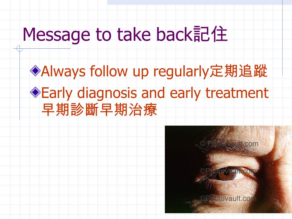 Message to take back記住 Always follow up regularly定期追蹤