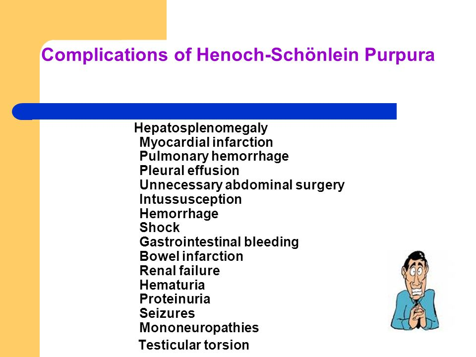 Complications of Henoch-Schönlein Purpura