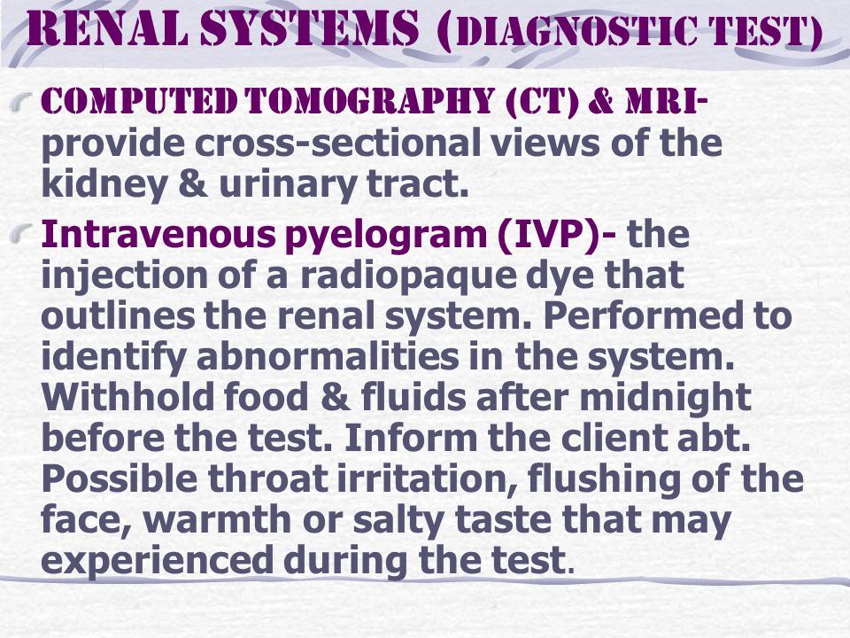 Renal Systems (Diagnostic test)