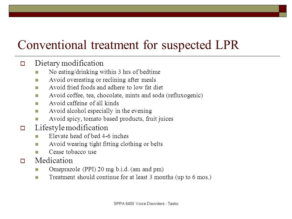 Conventional treatment for suspected LPR