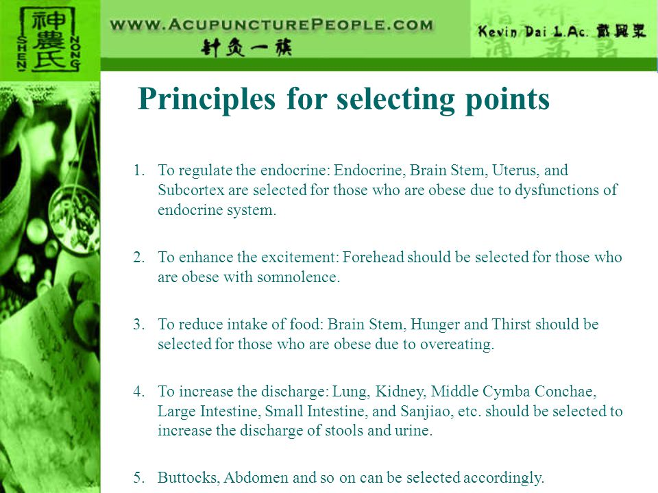 Principles for selecting points