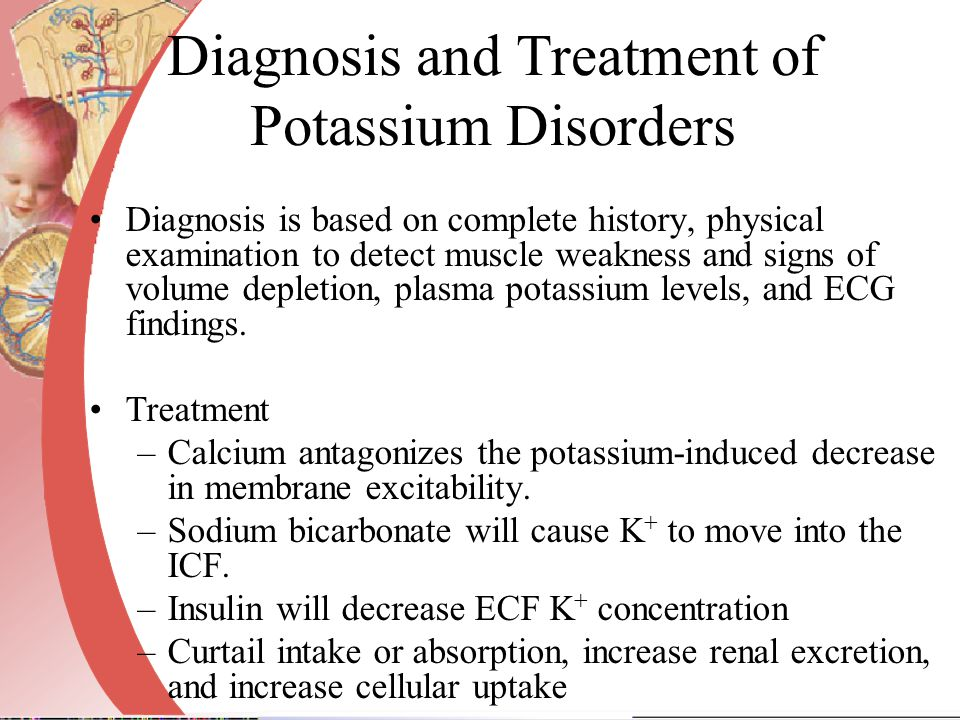 Diagnosis and Treatment of Potassium Disorders
