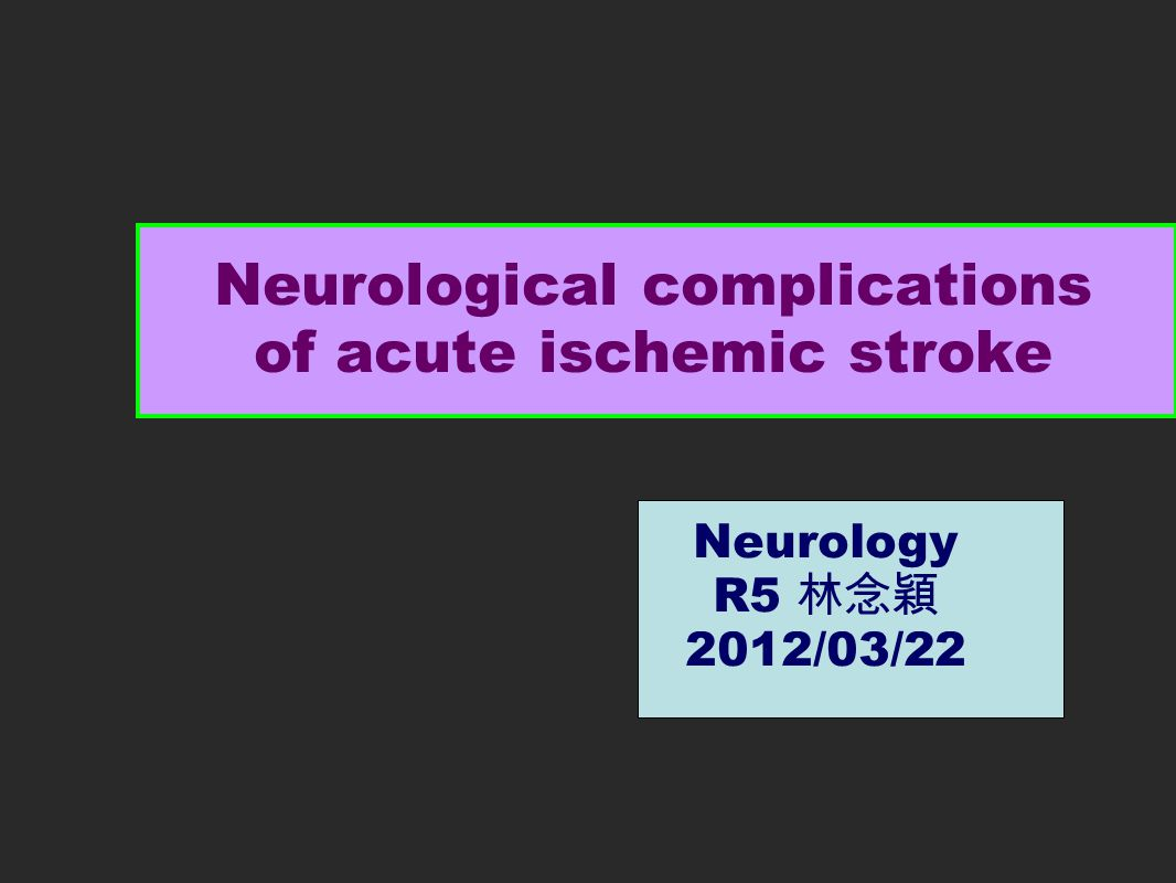 Neurological complications of acute ischemic stroke