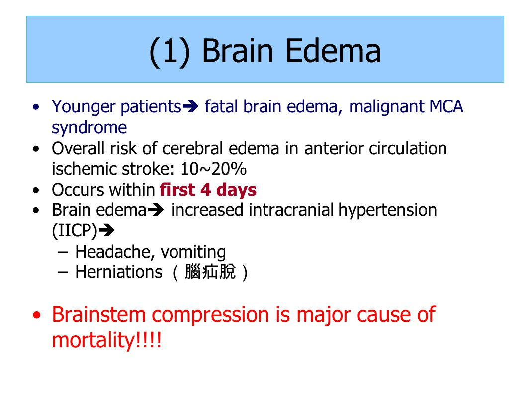 (1) Brain Edema Brainstem compression is major cause of mortality!!!!