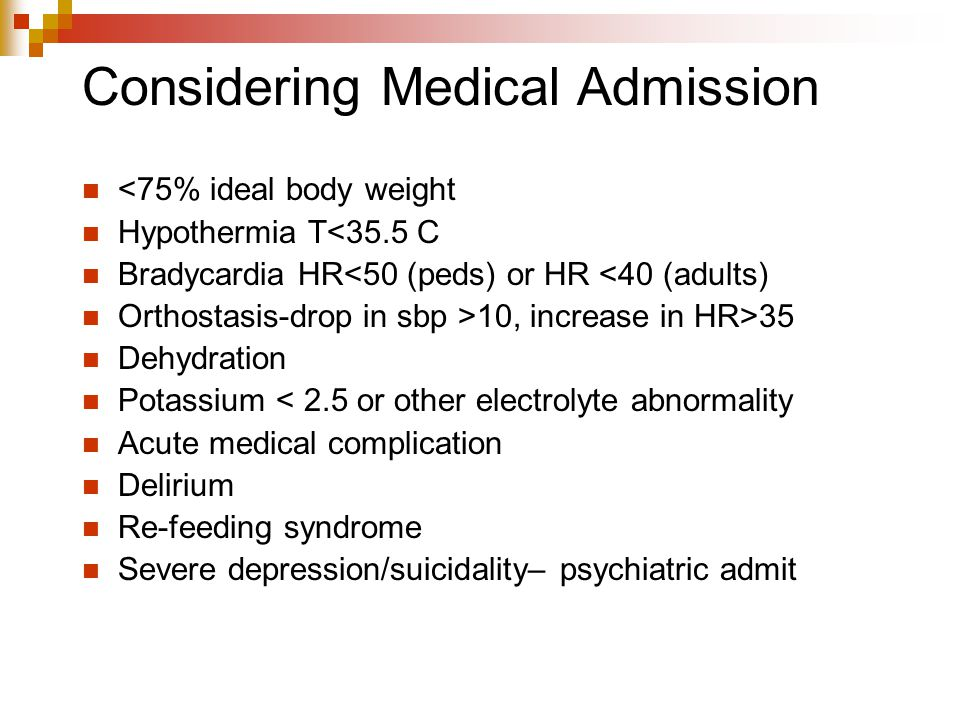 Considering Medical Admission