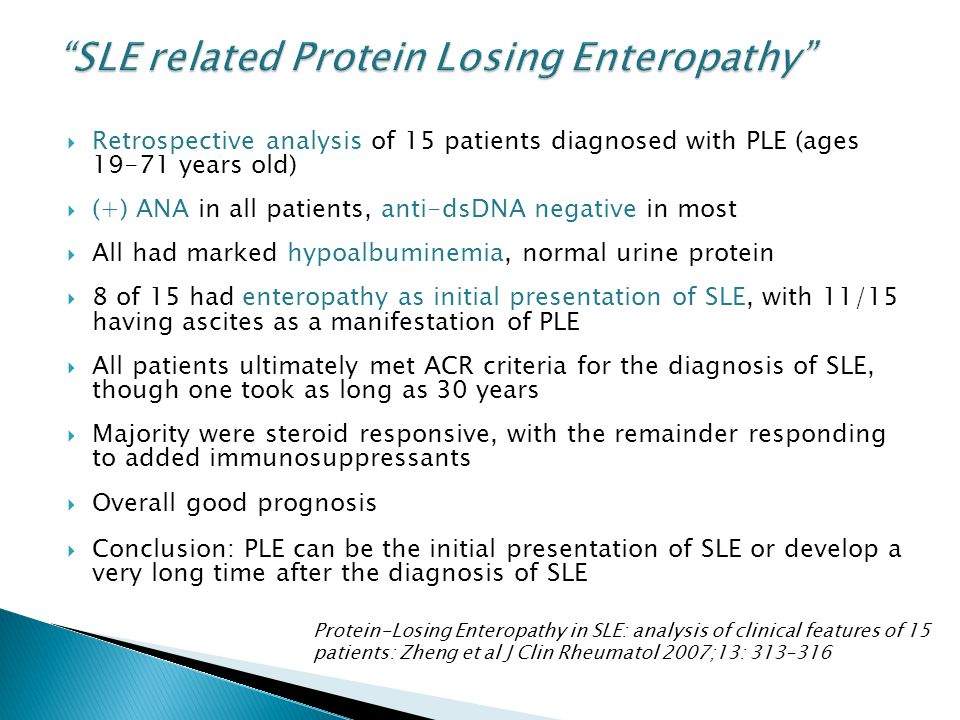 SLE related Protein Losing Enteropathy