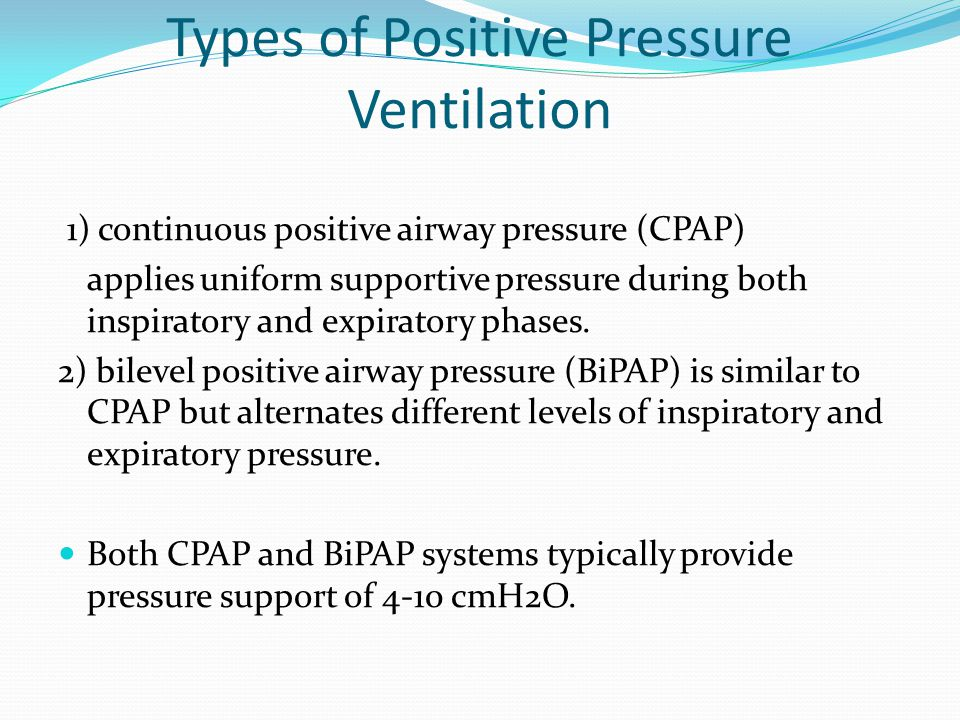 Types of Positive Pressure Ventilation