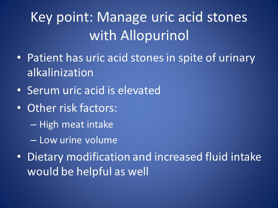 Key point: Manage uric acid stones with Allopurinol