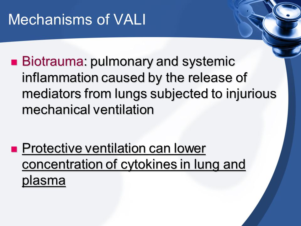 Mechanisms of VALI