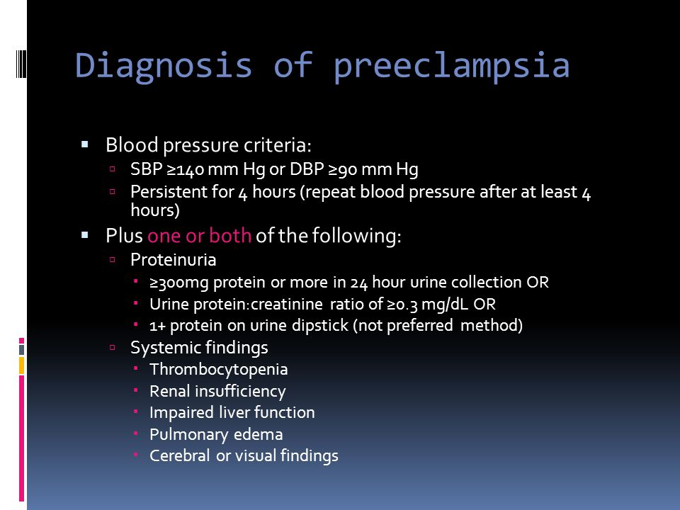 Diagnosis of preeclampsia