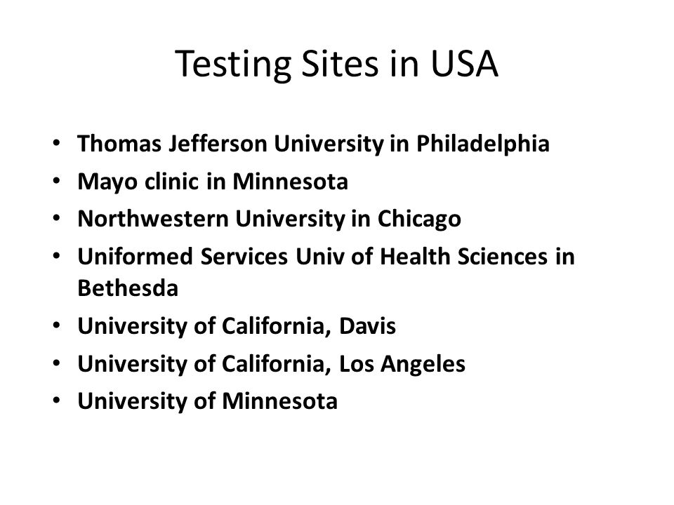 Testing Sites in USA Thomas Jefferson University in Philadelphia