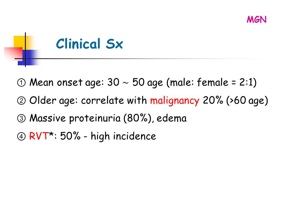Clinical Sx ① Mean onset age: 30 ∼ 50 age (male: female = 2:1)