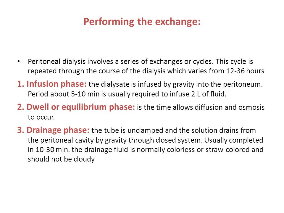 Performing the exchange: