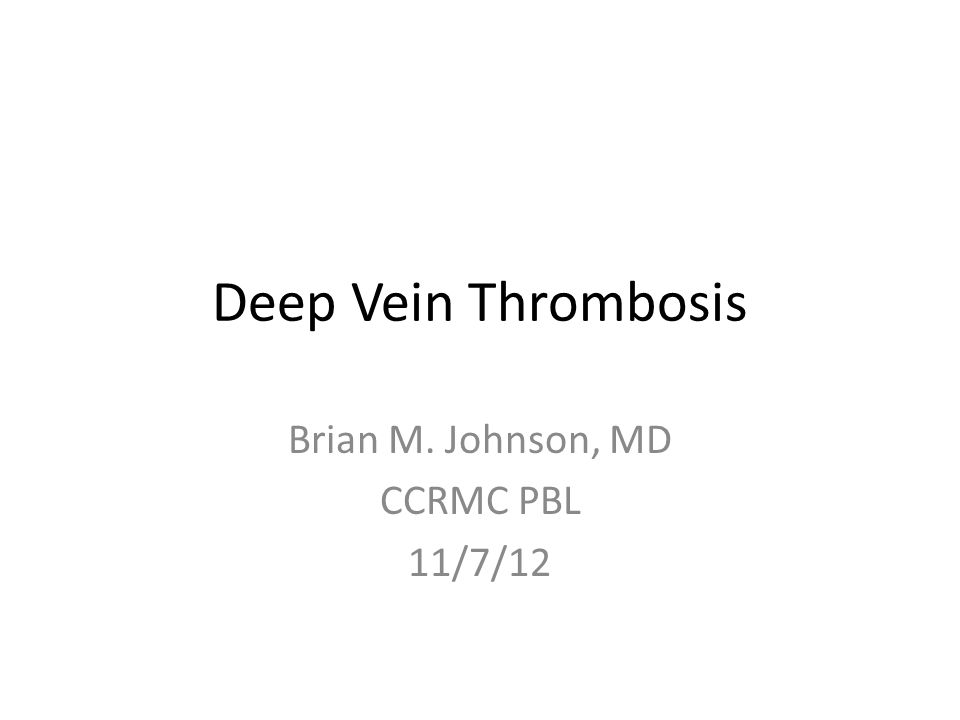 Brian M. Johnson, MD CCRMC PBL 11/7/12