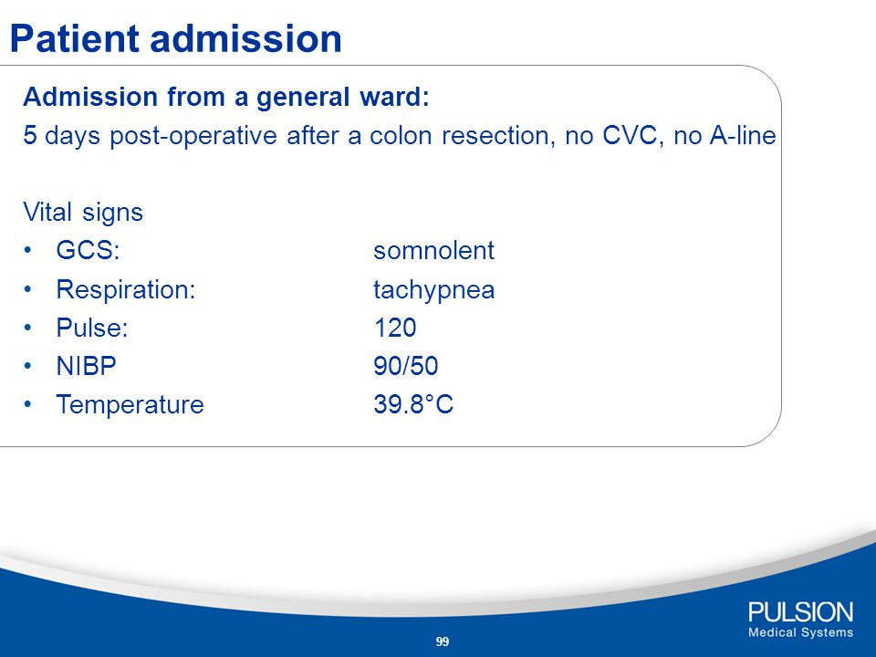 Patient admission Admission from a general ward: