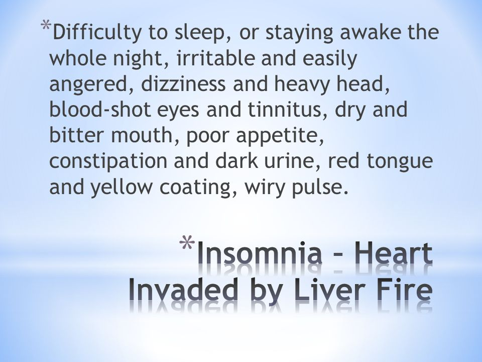 Insomnia – Heart Invaded by Liver Fire