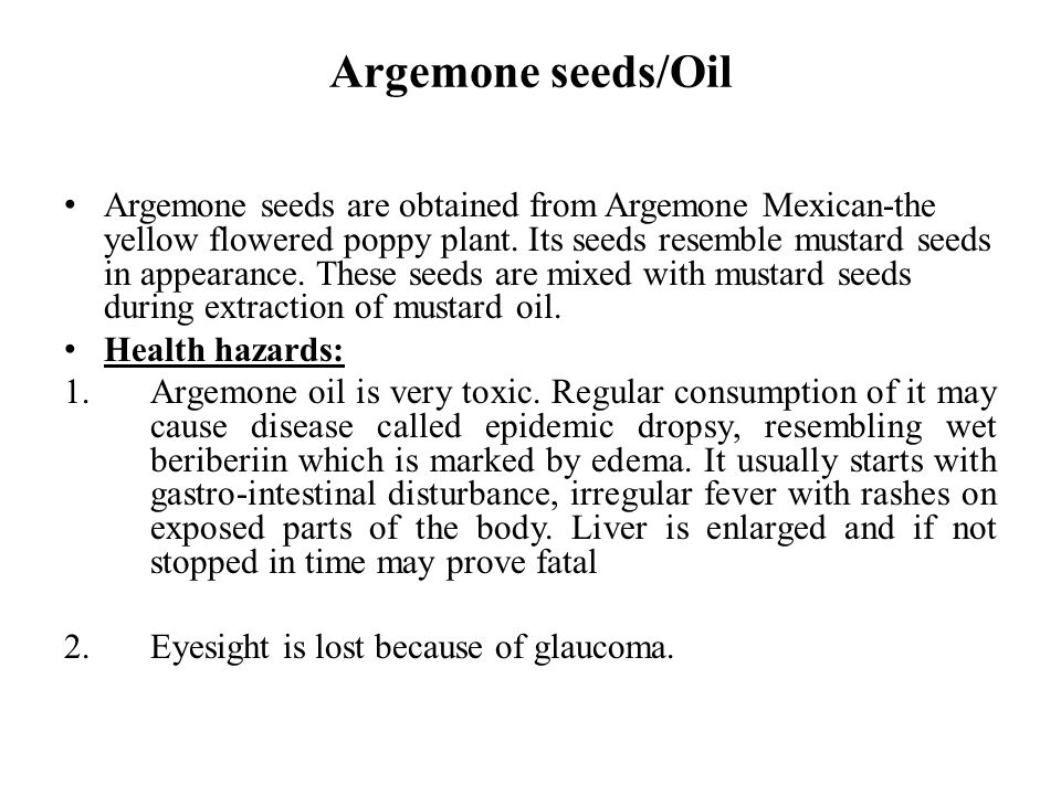 Argemone seeds/Oil