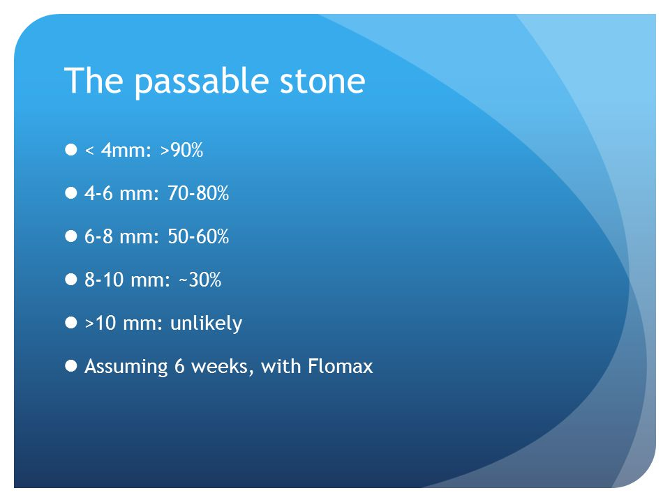 The passable stone < 4mm: >90% 4-6 mm: 70-80% 6-8 mm: 50-60%
