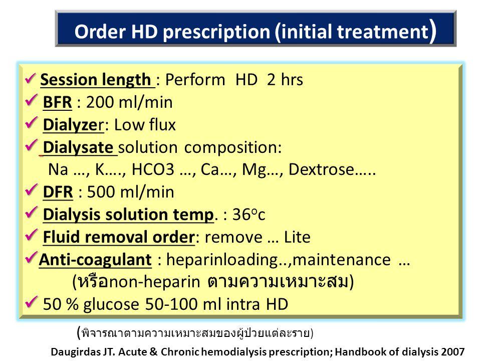 Order HD prescription (initial treatment)