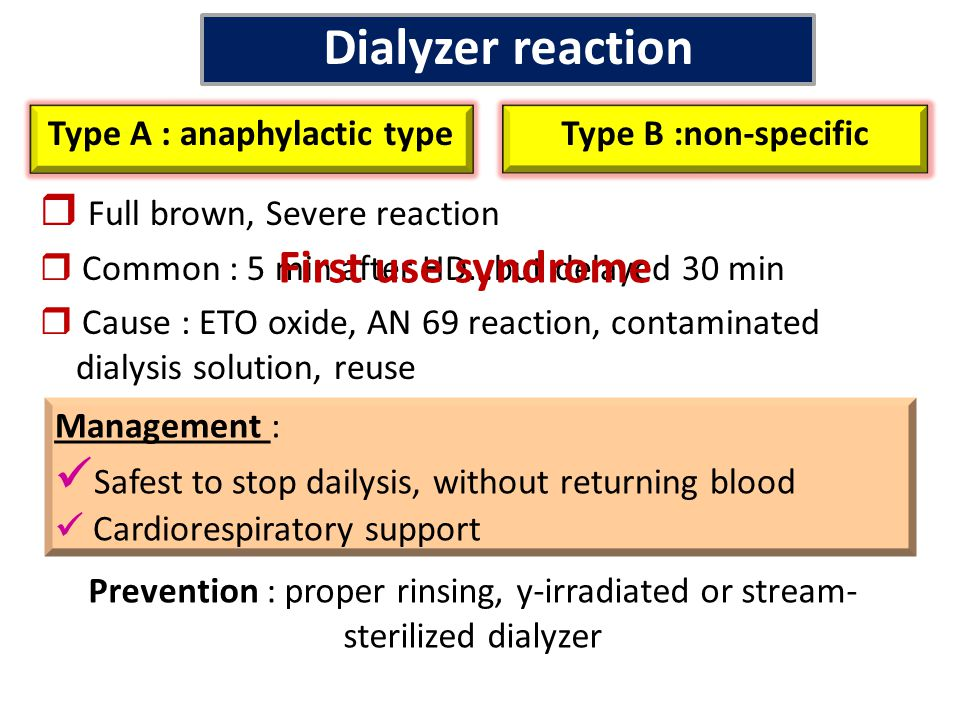 Type A : anaphylactic type