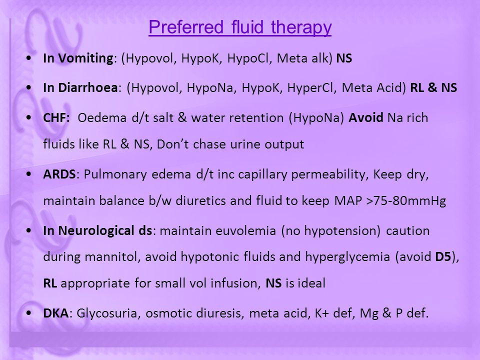 Preferred fluid therapy