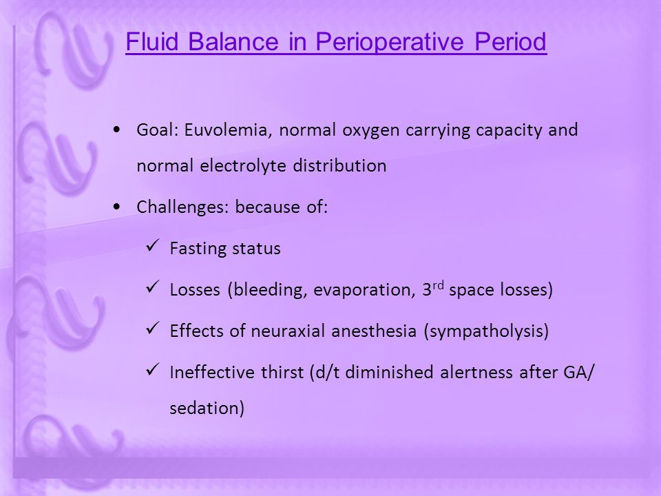 Fluid Balance in Perioperative Period