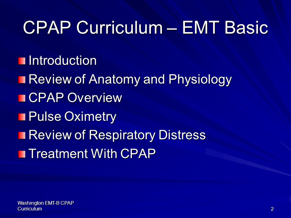 CPAP Curriculum – EMT Basic