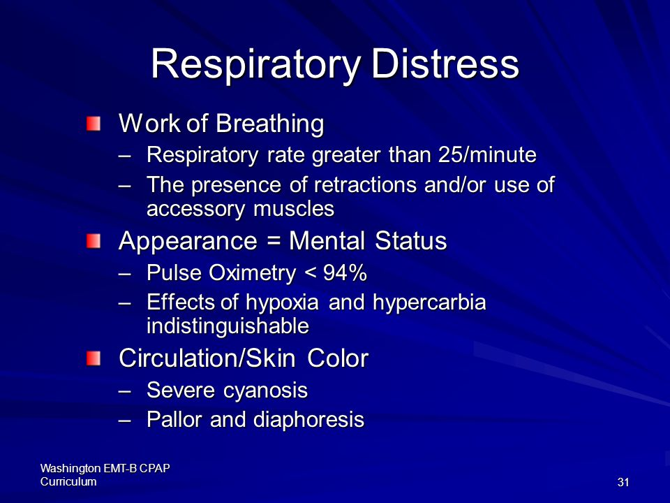 Respiratory Distress Work of Breathing Appearance = Mental Status
