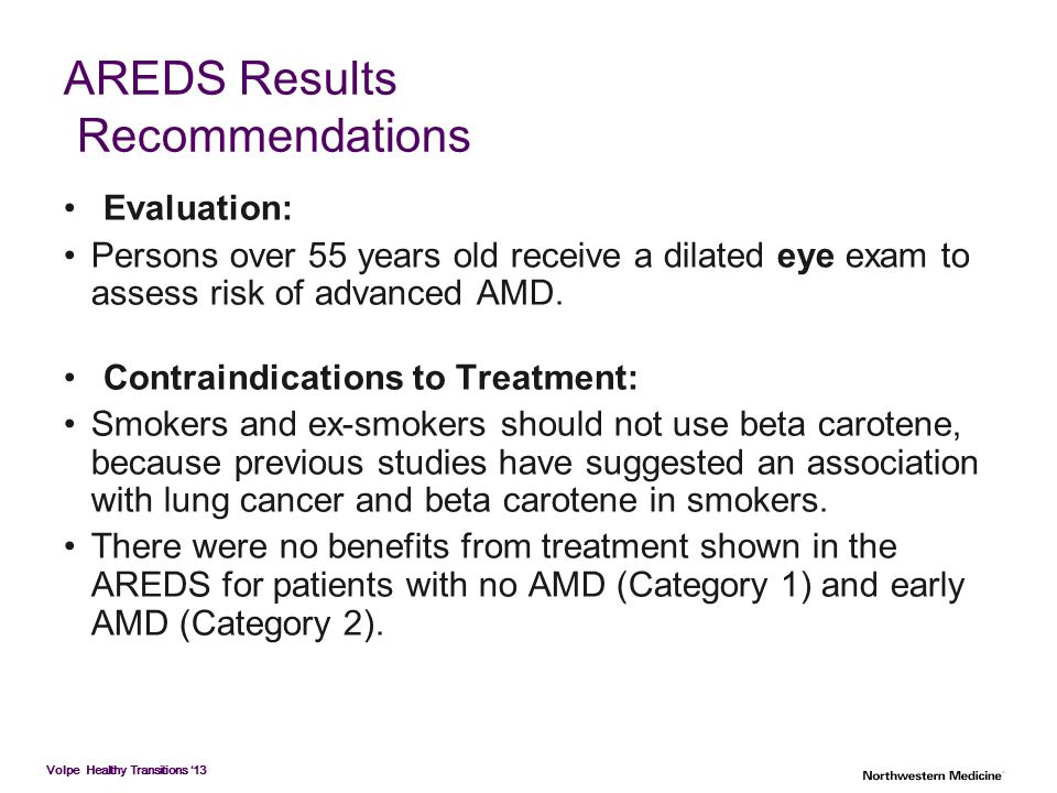 AREDS Results Recommendations