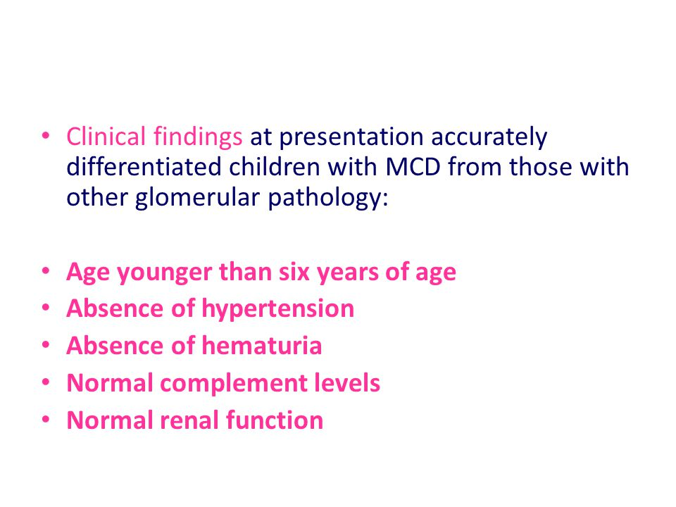 Clinical findings at presentation accurately differentiated children with MCD from those with other glomerular pathology: