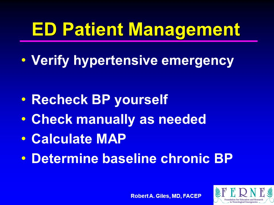 ED Patient Management Verify hypertensive emergency