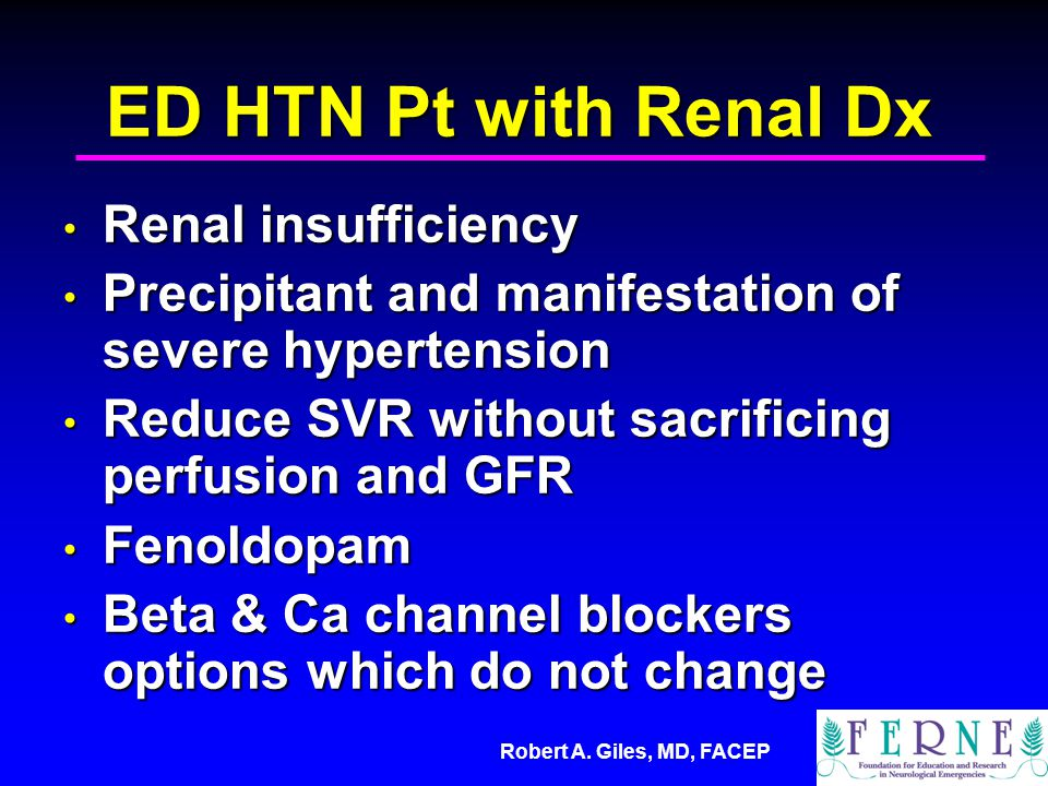 ED HTN Pt with Renal Dx Renal insufficiency