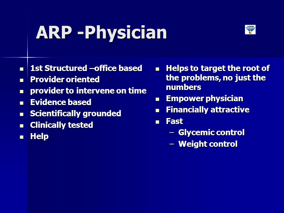 ARP -Physician 1st Structured –office based Provider oriented