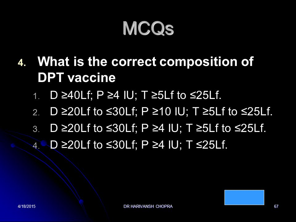 MCQs What is the correct composition of DPT vaccine