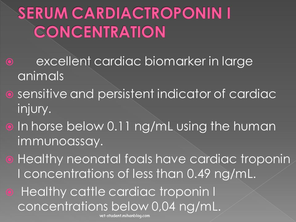 SERUM CARDIACTROPONIN I CONCENTRATION