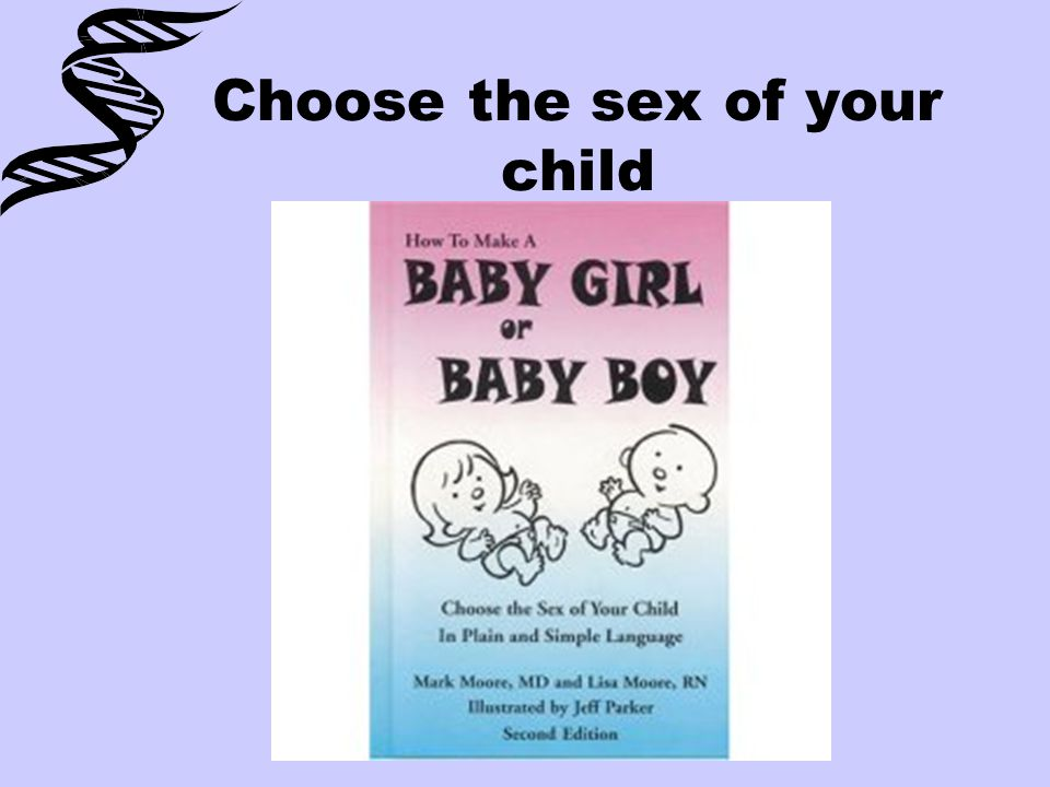 Choose the sex of your child