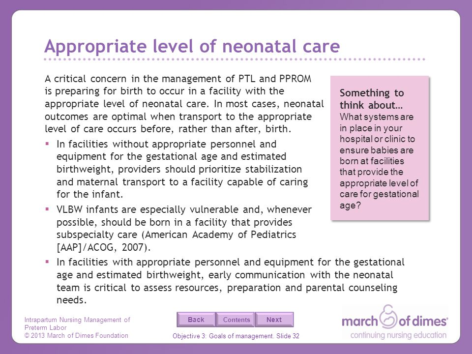 Appropriate level of neonatal care