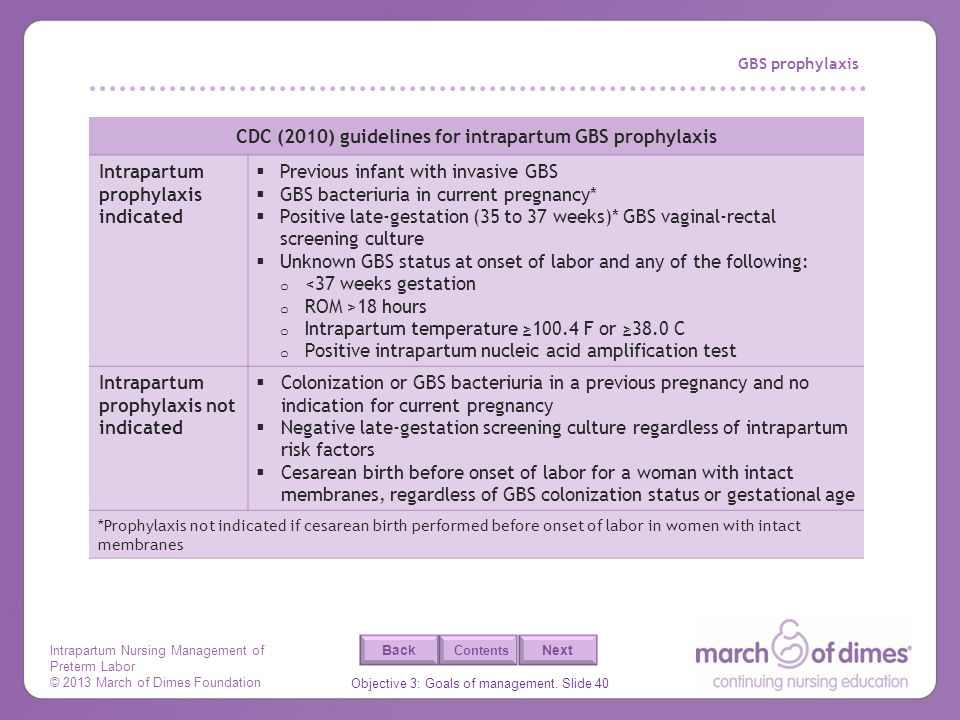 CDC (2010) guidelines for intrapartum GBS prophylaxis