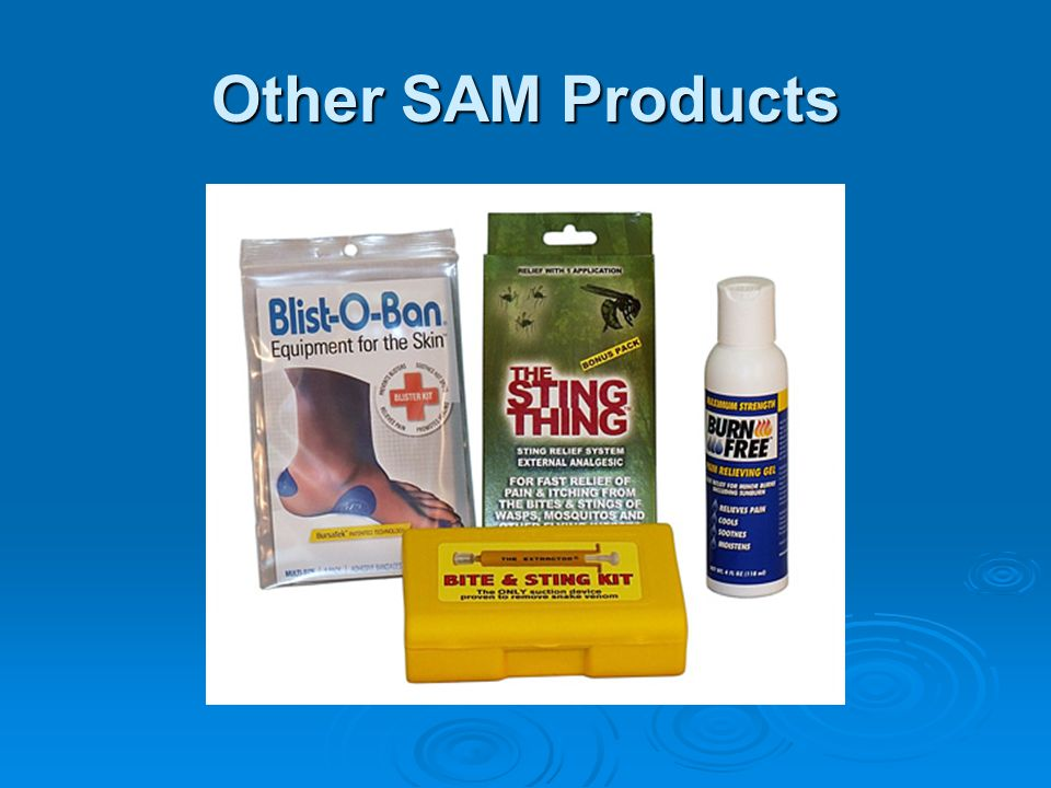 Other SAM Products