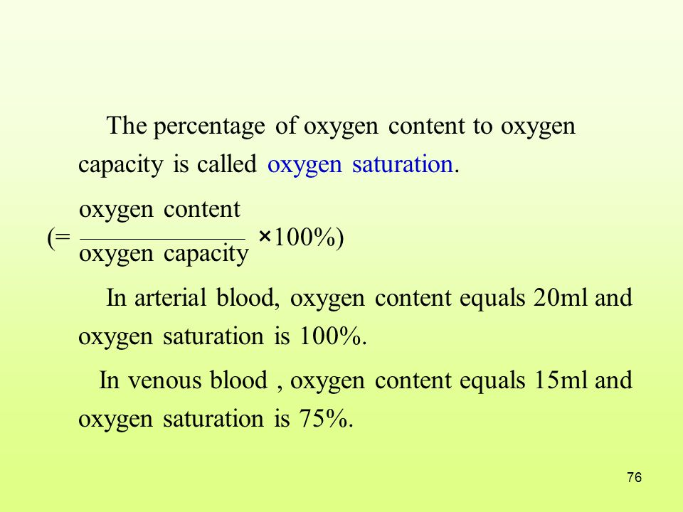 The percentage of oxygen content to oxygen capacity is called oxygen saturation.