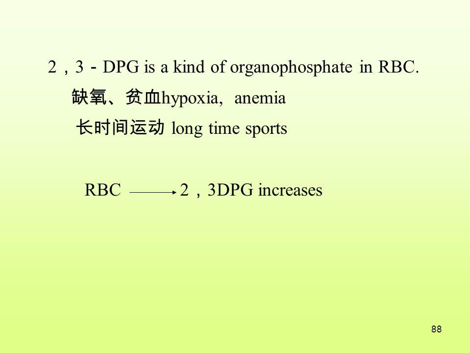 2,3-DPG is a kind of organophosphate in RBC.