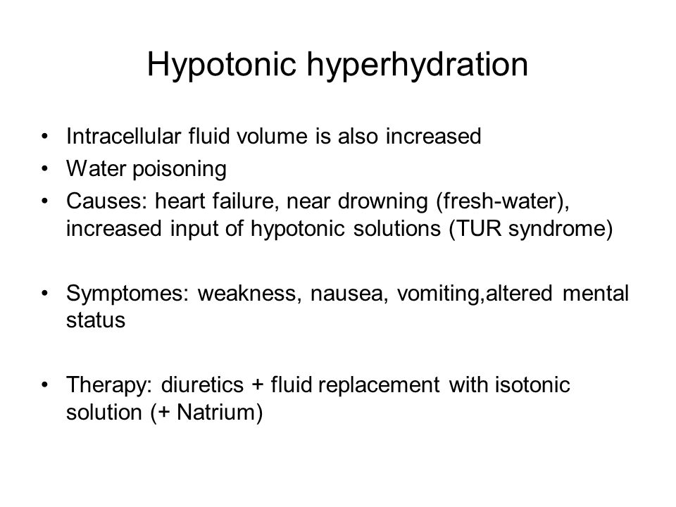 Hypotonic hyperhydration